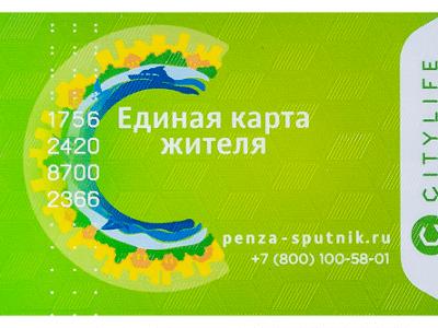 green_card1
